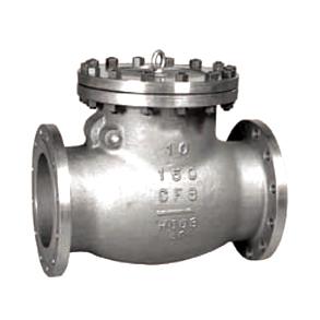 Поворотный обратный клапан типа C9