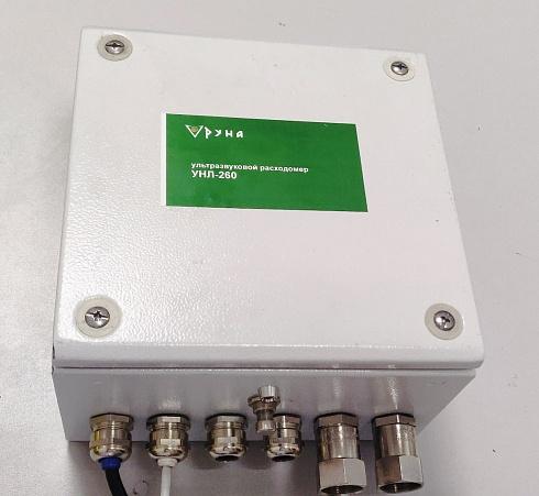 Ультразвуковые расходомеры газа УНЛ-260